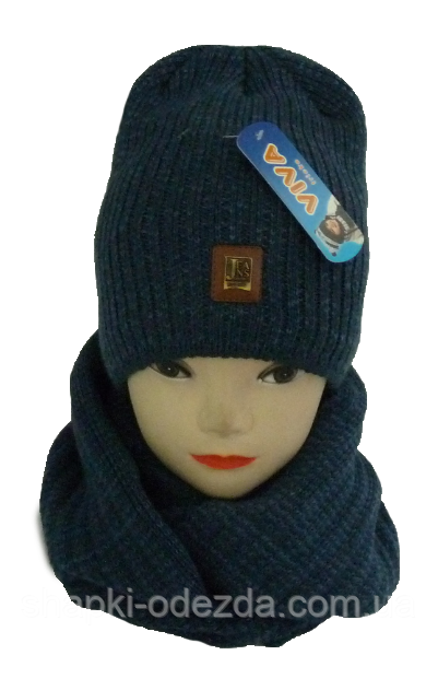 Комплект для мальчика шапка с хамутом