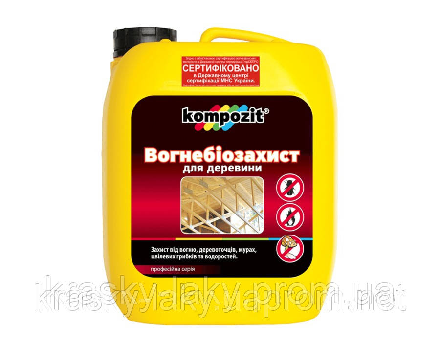 Огнебиозащита для древесины Kompozit®, 20л