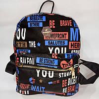 Рюкзак с цветным принтом