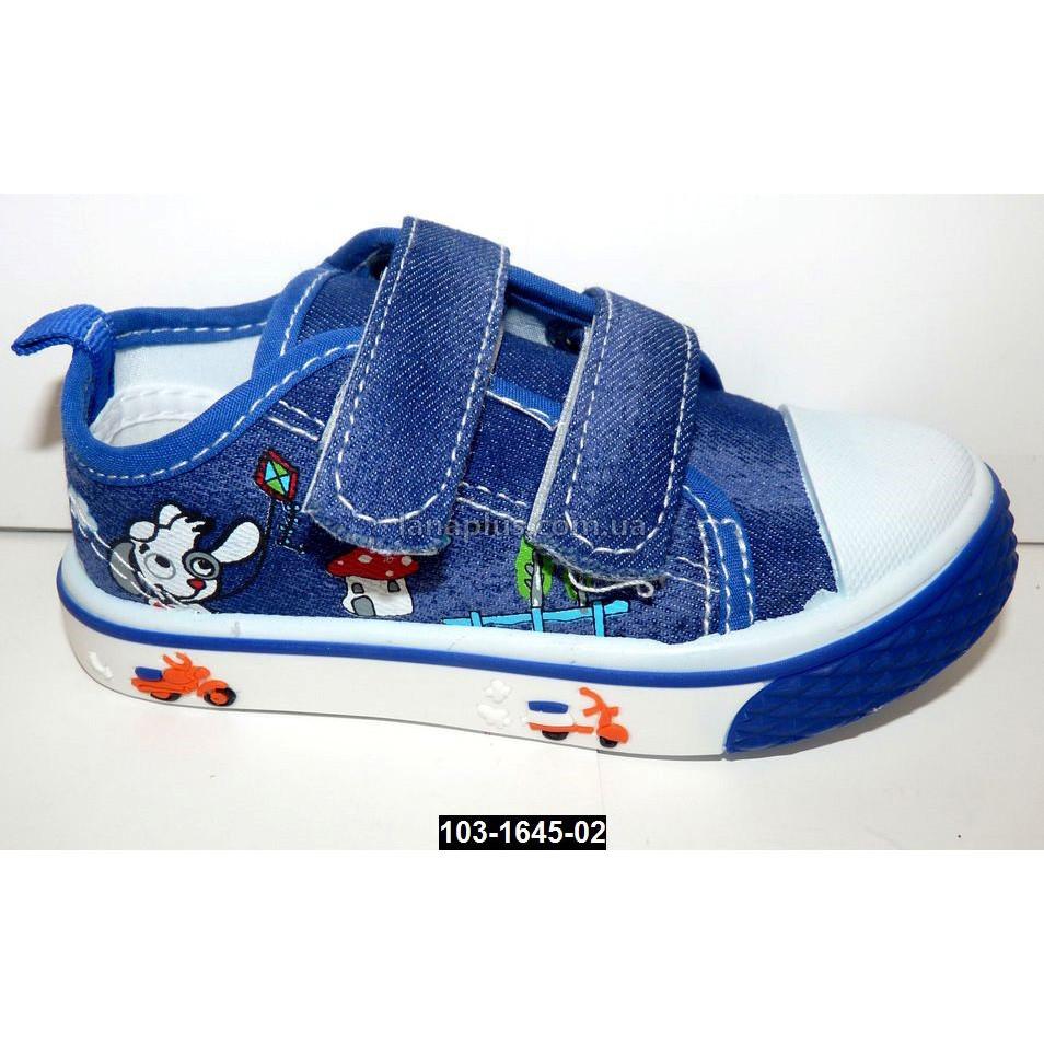 Мокасины, кеды для мальчика, 19-22 размер, джинсовые