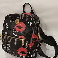 Рюкзак с цветным принтом Love