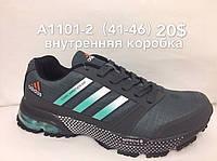 Кроссовки мужские Adidas Cosmic Marathon Air оптом в коробках (41-46)