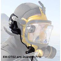 Гарнітура підводного зв'язку