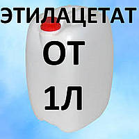 Этилацетат ОТ 1 ЛИТРА