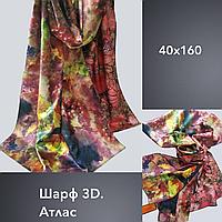 Шарф 3D атлас двухстороний 40х160см цв 239