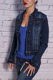 Модный женский джинсовый пиджак (код 130), фото 2
