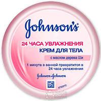 Johnson's крем для тела 24 часа увлажнения 200 мл