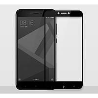 Защитное стекло 3D Premium Tempered Glass Full Screen для Xiaomi Redmi 4X Черное