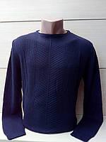 """Джемпер мужской коттоновый вязка, размеры 46-50 (4 цвета) Серии """" BACARDI """" купить оптом в Одессе на 7 км, фото 1"""