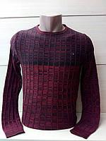 """Джемпер мужской меланжированный вязка, размеры 46-50 (3 цвета) Серии """" BACARDI """" купить оптом в Одессе на 7 км, фото 1"""
