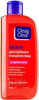 Clean&Clear Лосьон для глубокого очищения лица 200 мл