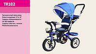 Детский трехколесный велосипед с родительской ручкой, синий (TR102)
