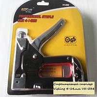 Строительный степлер Visking 4-14мм VK-038