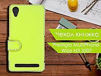 Чехол книжка для Prestigio MultiPhone Wize N3 3507