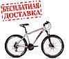 Велосипед горный Ardis 26 ARCADA MTB