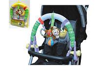 Дуга с погремушками на коляску мягкие игрушкаи