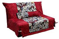 Молодежный диван