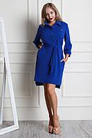 Современное женское платье-рубашка цвета электрик Размеры: 46,48,50