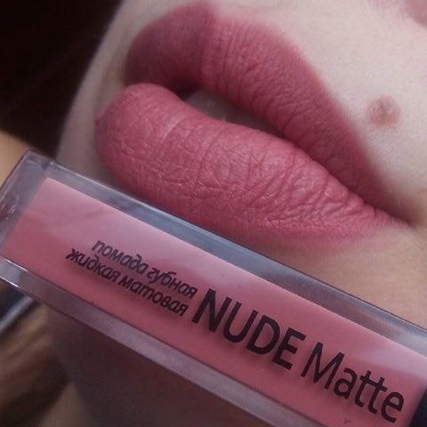 Матова рідка помада Relouis Nude Matte Complimenti - 12