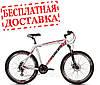 Велосипед горный Ardis 26 HERMES MTB