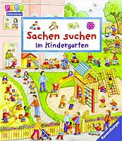 """Развивающая детская книга Виммельбух  """"Найди и покажи: детский сад"""""""