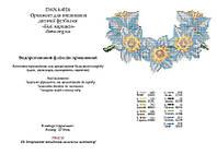 Флизелин с орнаментом для вышивки на детской футболке Ф-24. БЕЛЫЕ НАРЦИССЫ
