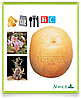 Сорт картоплі: Карлена. Продаж