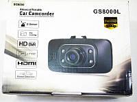 Видеорегистратор GS8000L FHD 1920х1080. Хорошее качество. Практичный и удобный регистратор. Код: КДН2170