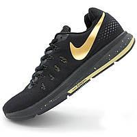 Мужские кроссовки для бега Nike Zoom Pegasus 33 черные-золото. Топ качество! р.(41, 42, 43, 44)