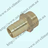 Штуцер латунный Ду 25 (для шланга) с наружн. резьбой L 25мм.