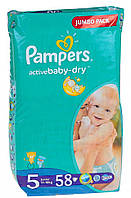 PAMPERS Подгузн.Active Baby-Dry Junior(11-18кг)58