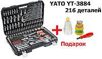 Профессиональный набор инструментов для СТО ключи YATO 216 YT-3884 1