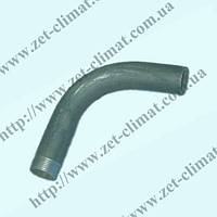 Отвод стальной ду 15 - ду 25 гнутый с короткой резьбой