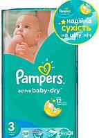 Pampers Подгузники Active Baby-Dry Midi(4-9 кг)58