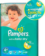 Pampers Подгузники Active Baby-Dry Maxi+(9-16кг)45