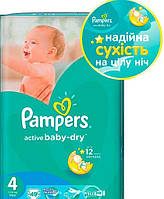 Pampers Подгузники Active Baby-Dry Maxi(7-14кг)49