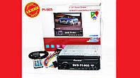 Автомагнитола 1din Pioneer PI-903 c GPS + USB + TV + Bluetooth. Хорошее качество. Автомагнитола. Код: КДН2172