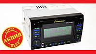 Эргономичная автомагнитола Pioneer 9903 2din USB+SD+AUX+пульт RGB подсветка. Хорошее качество. Код: КДН2173
