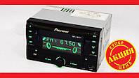 Отличная автомагнитола 2din Pioneer 9901 USB+SD+AUX+пульт RGB подсветка. Хорошее качество. Код: КДН2175