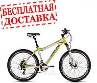 Велосипед горный Ardis 26 TRINITY MTB