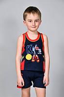 Трикотажный костюм для мальчиков