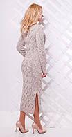 Платье длинное с разрезом бежевое