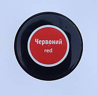Аэрозольная красная краска Блискавка для нубука, замши и велюра 300мл, фото 1