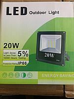 Led светодиодный прожектор OutDoor Light 20W IP66