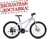 Велосипед горный Ardis 26 LX200 MTB