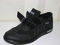Подростковые черные туфли на липучках эко кожа 40 41 42 43 45