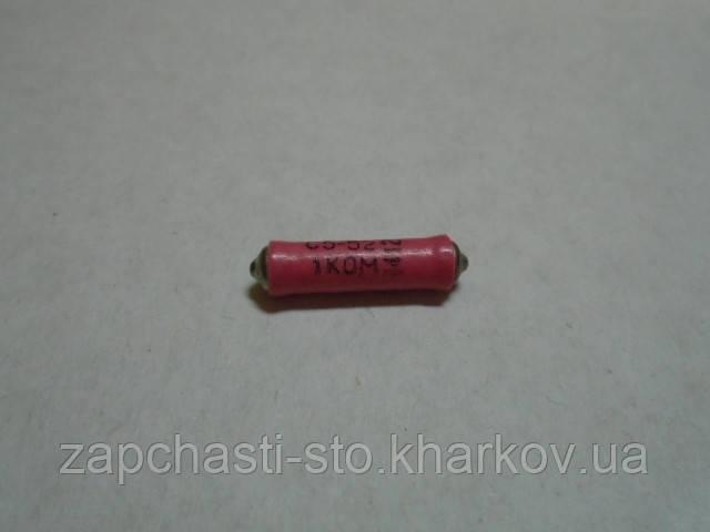 Резистор, сопротивление бегунка трамблера для электронного зажигания 1КОм