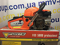 Бензопила FORTE FGS 5800 PROFESSIONAL