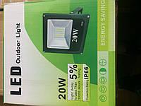 Led светодиодный прожектор AutDoor Light 20W IP66
