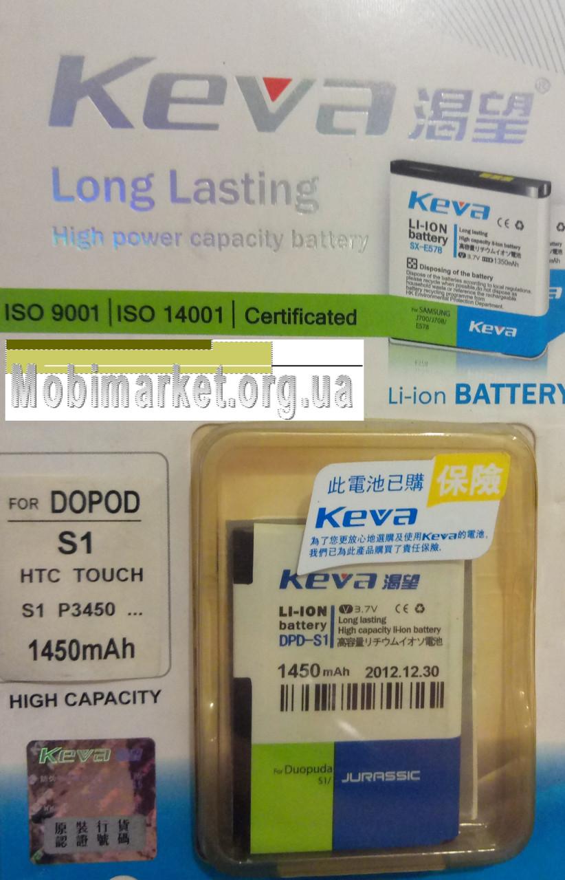 Aкумулятор KEVA DPD-S1 для HTC S1 Touch Elf 100 P3450 1450mAh